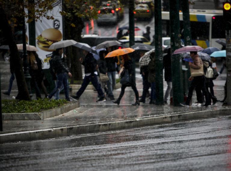 Καιρός: Αναλυτική πρόγνωση για την Πέμπτη (25/10) | Newsit.gr