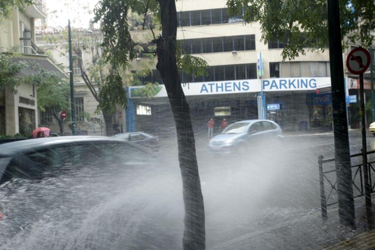 Καιρός: Αναλυτική πρόγνωση για το Σάββατο – Πού θα βρέχει | Newsit.gr