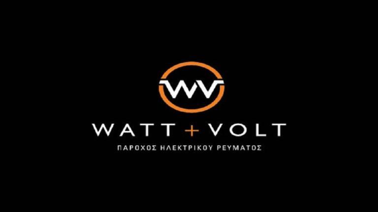 Μπαίνει δυναμικά και στην αγορά φυσικού αερίου η WATT+VOLT | Newsit.gr