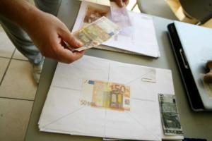 Πάτρα: Ζήτησε να γίνει ενημέρωση του τραπεζικού βιβλιαρίου και η απάντηση στην τράπεζα τον άφησε στήλη άλατος!