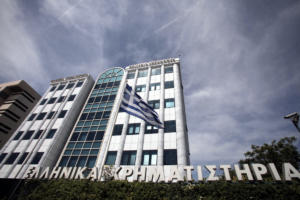 Χρηματιστήριο: Νέος κύκλος πιέσεων για τις τράπεζες – Άνοδος στην αγορά ομολόγων