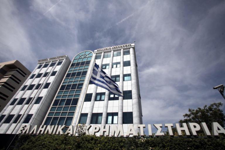 Με πτώση έκλεισε το Χρηματιστήριο | Newsit.gr
