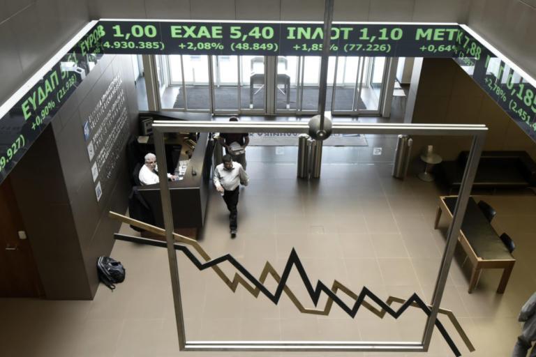 Με οριακή άνοδο έκλεισε το Χρηματιστήριο | Newsit.gr