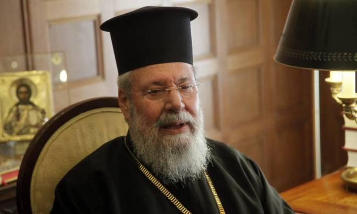 Εξιτήριο για τον Αρχιεπίσκοπο Χρυσόστομο | Newsit.gr