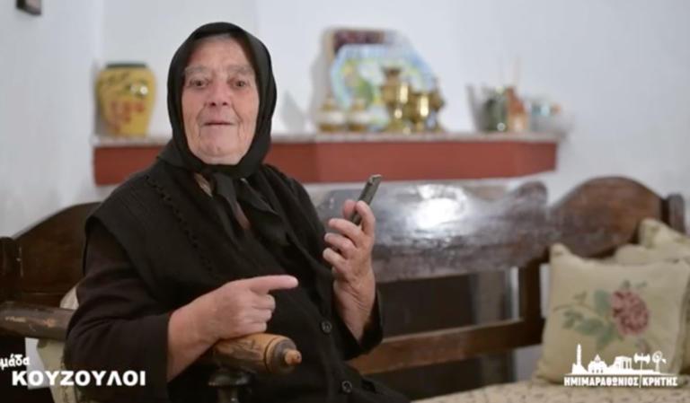 Η γιαγιά Ελένη ξεσηκώνει την Κρήτη να μπει στην «Ομάδα Προσφοράς ΟΠΑΠ» | Newsit.gr
