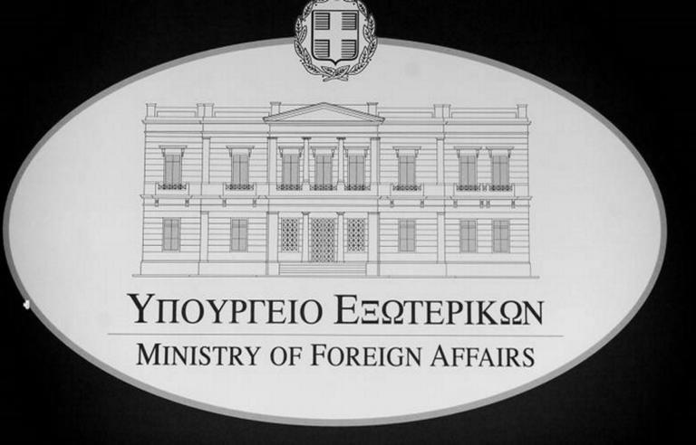 ΥΠΕΞ: Περιμένουμε διελεύκανση των συνθηκών υπό τις οποίες σκοτώθηκε ο Κωνσταντίνος Κατσίφας | Newsit.gr