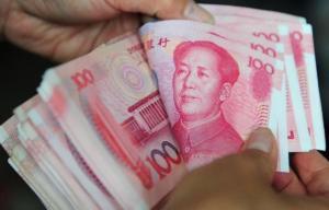 Ιδρύεται τράπεζα στην Ιαπωνία για την εξυπηρέτηση των συναλλαγών σε γουάν