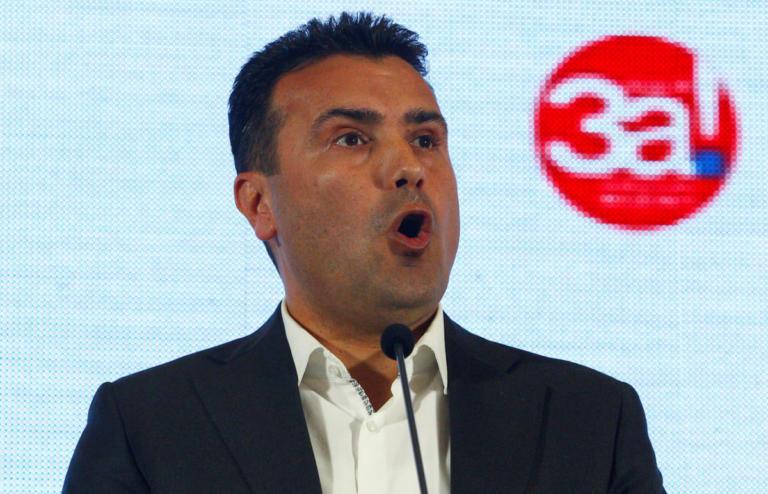 Στον αέρα και σήμερα η ψηφοφορία στην Βουλή της πΓΔΜ για την Συμφωνία των Πρεσπών | Newsit.gr
