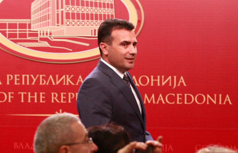 Ζάεφ: Δεν θα αλλάξει ο όρος «Μακεδονία» σε όλα τα άρθρα του Συντάγματος