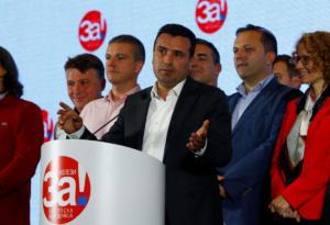 """Ζάεφ: Δεν γινόμαστε Βορειομακεδόνες – Είμαστε """"Μακεδόνες"""", που μιλάμε """"μακεδονική"""" γλώσσα"""