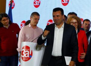 Δημοψήφισμα ΠΓΔΜ – Ζάεφ: Πλειοψηφία στη Βουλή ή εκλογές τον Νοέμβριο
