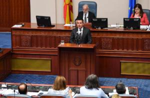 Ζάεφ: «Το όνομα της Μακεδονίας δεν αλλάζει, απλά συμπληρώνεται»
