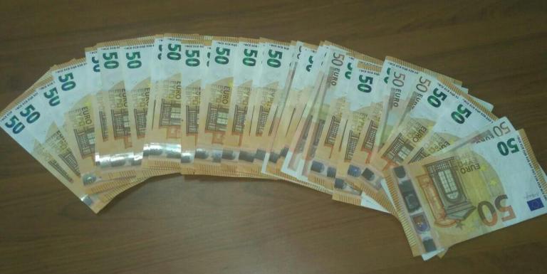Γρεβενά: Αυτά είναι τα χαρτονομίσματα των 50 ευρώ που έκρυβαν ένοχα μυστικά – Πως βρέθηκαν στην κατοχή του [pics] | Newsit.gr