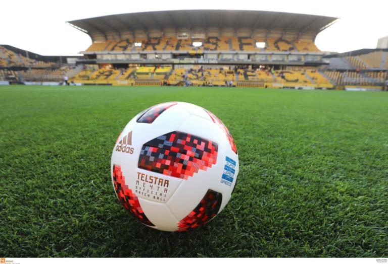 Οι αθλητικές μεταδόσεις της ημέρας [10/11] | Newsit.gr