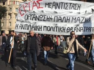 Εμπλοκή από συγκεντρώσεις και πορείες – Αυξημένη η κίνηση στο κέντρο της Αθήνας
