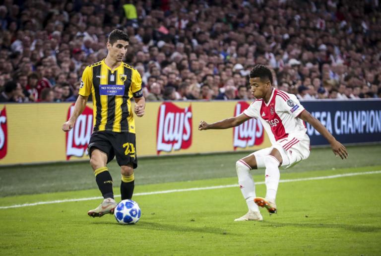 ΑΕΚ – Άγιαξ: Ψάχνει νίκη… ανάσας και ελπίδας για το Europa League | Newsit.gr