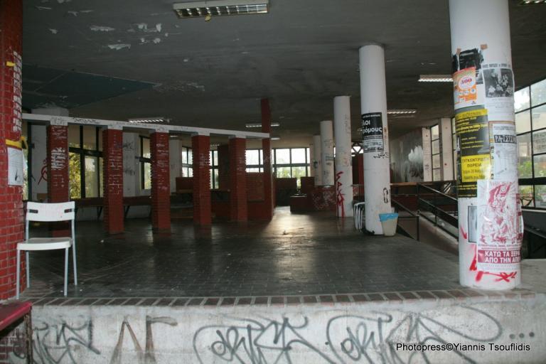 Επί τάπητος το άσυλο στο ΑΠΘ για τη διακίνηση ναρκωτικών | Newsit.gr