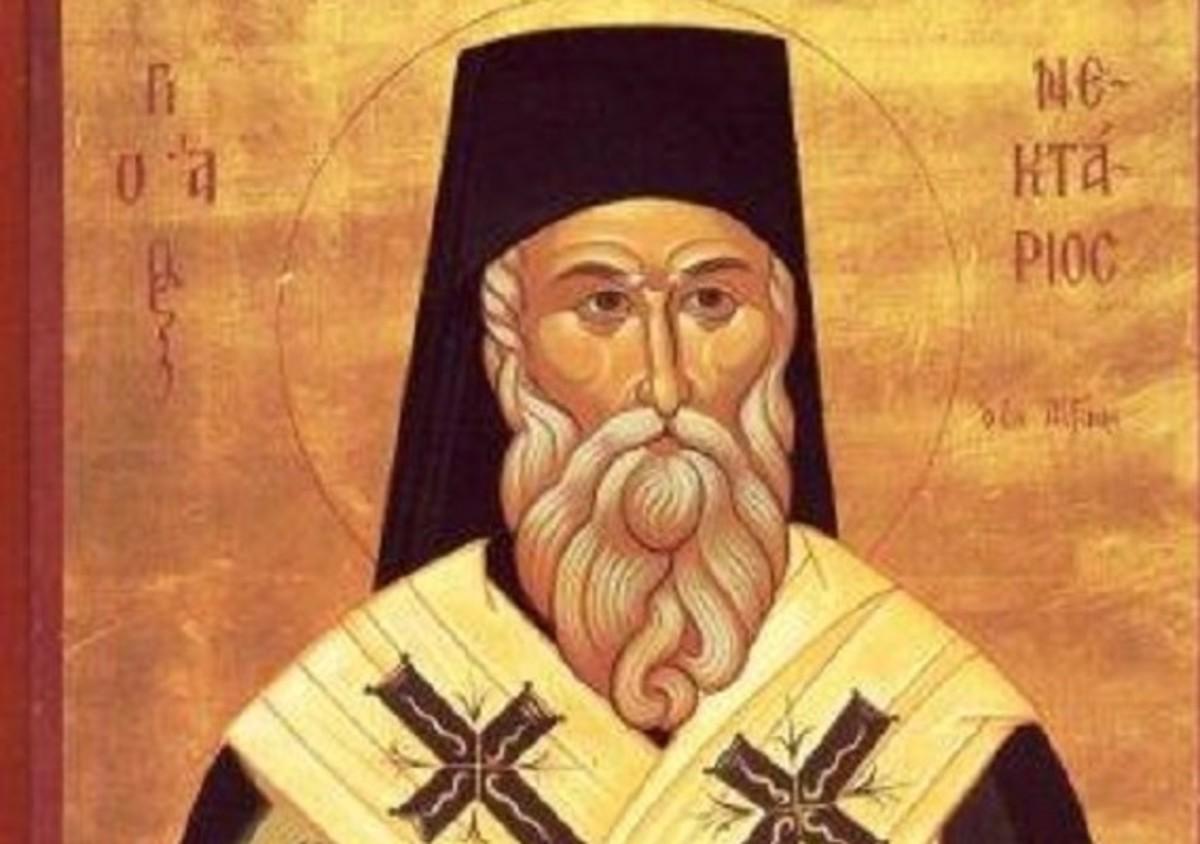 Άγιος Νεκτάριος: Αύριο εορτάζει ο προστάτης της Αίγινας | Newsit.gr