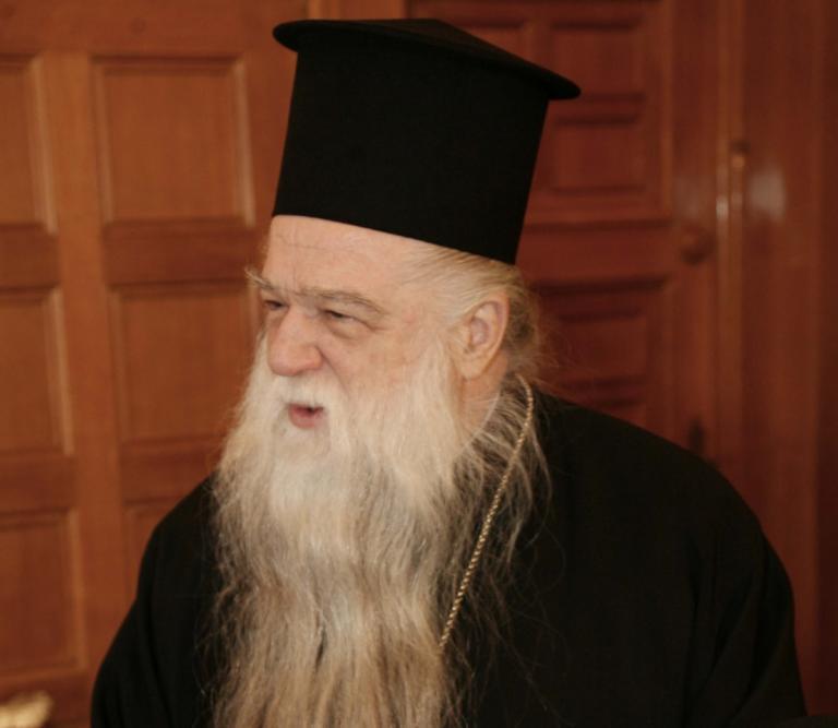 """Φωτιά και λάβρα ο Αμβρόσιος! """"Αν πούμε ναι στον Τσίπρα είναι σαν να εκτελούμε τους παπάδες""""!   Newsit.gr"""