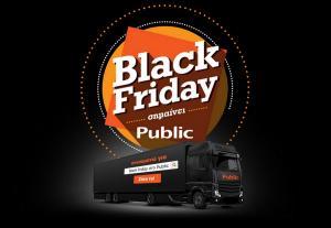 Black Friday σημαίνει Public