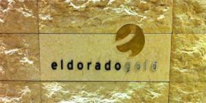 Eldorado Gold: θα προστατεύσουμε την επένδυση – Να πάρει θέση η κυβέρνηση