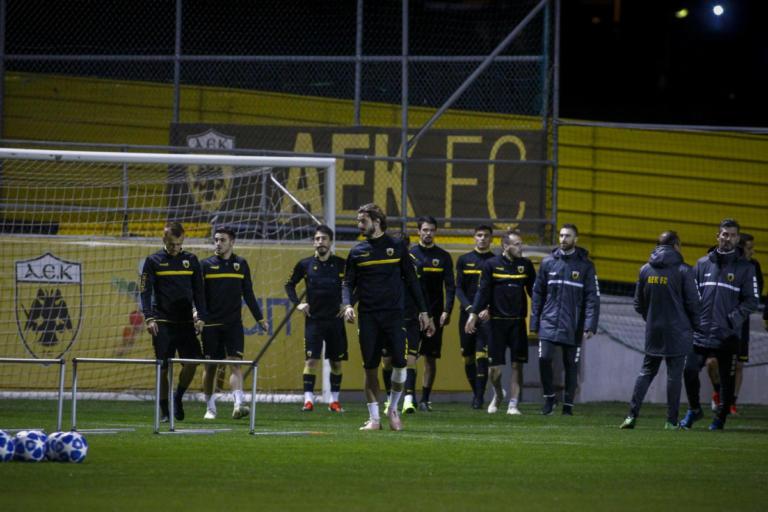 ΑΕΚ – Άγιαξ: Έτσι θα εμφανιστούν οι δυο ομάδες στο ΟΑΚΑ – [pics]   Newsit.gr