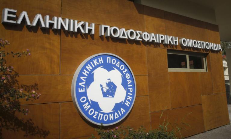 ΕΠΟ: Εγκρίθηκε ο κανονισμός αδειοδότησης της Superleague | Newsit.gr