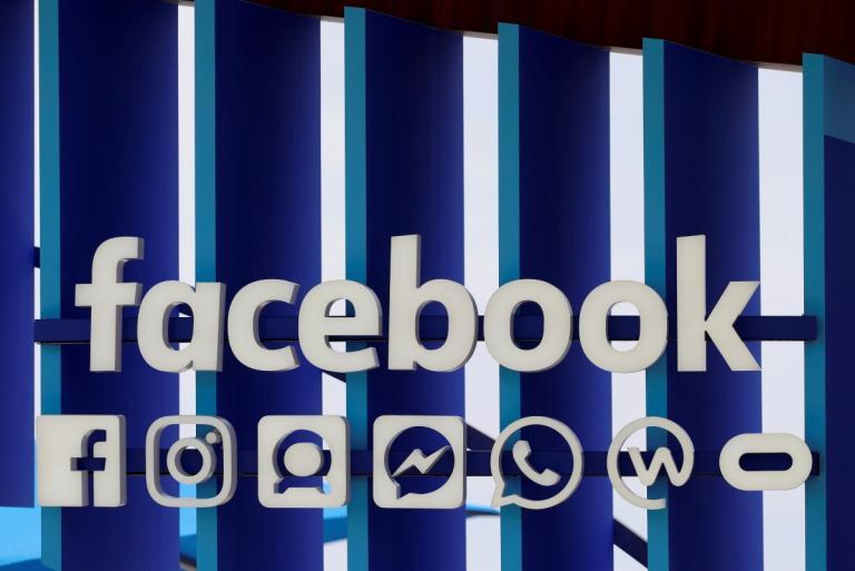Facebook, Twitter, Instagram στην υπηρεσία της Εφορίας! | Newsit.gr