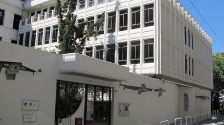 Επίθεση με μπογιές στο Γαλλικό Ινστιτούτο | Newsit.gr