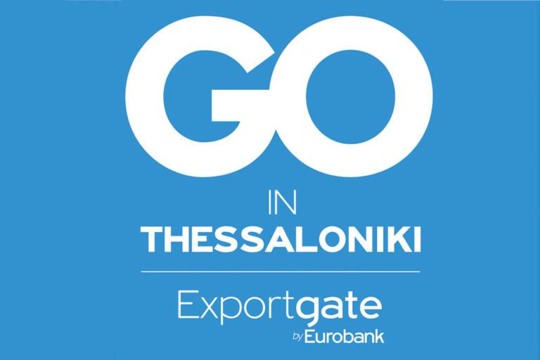 Τραπεζικό ραντεβού για το διεθνές εμπόριο στην Αθήνα | Newsit.gr