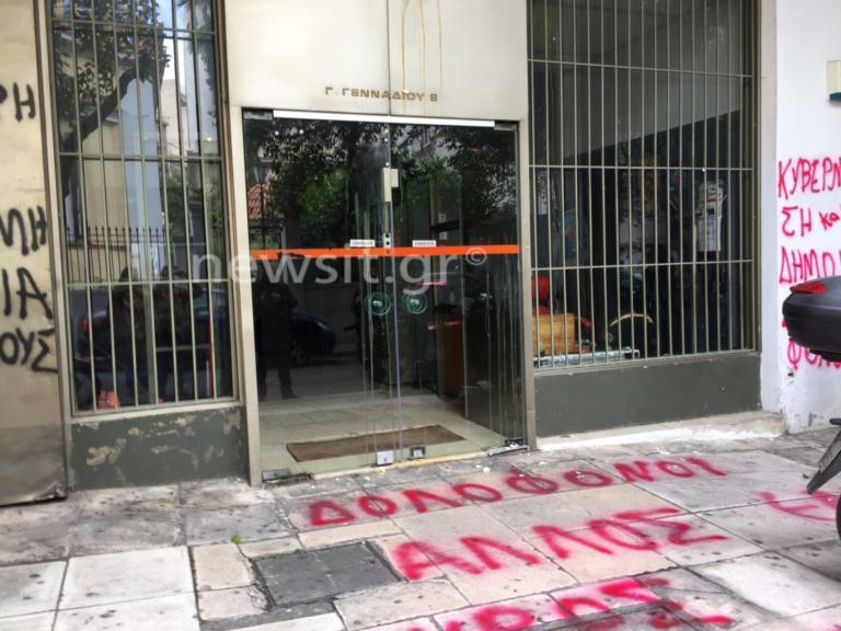 Αυγά και συνθήματα στα γραφεία της ΚΕΔΕ | Newsit.gr