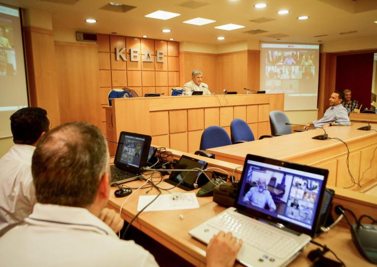 Από 3 έως 5 Δεκεμβρίου το συνέδριο της ΚΕΔΕ | Newsit.gr