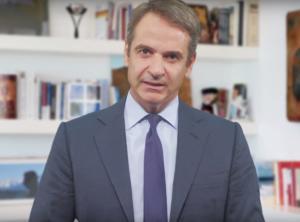 """Μητσοτάκης: """"Τον κ. Τσίπρα δεν τον ενδιαφέρει η χώρα αλλά μόνο η πολιτική του επιβίωση"""" – Video"""
