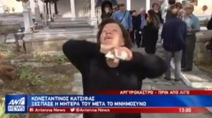Η οργή της μητέρας του Κωνσταντίνου Κατσίφα: «Τον έφαγαν οι αλήτες οι Αλβανοί», φώναζε στο μνημόσυνό του
