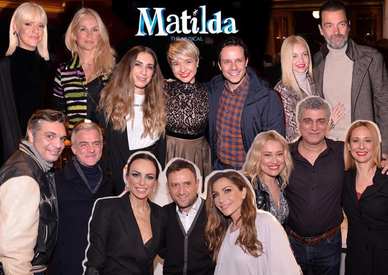 Η «Matilda» έκανε πρεμιέρα στο θέατρο Ακροπόλ – Δες ποιοι έδωσαν το «παρών»!