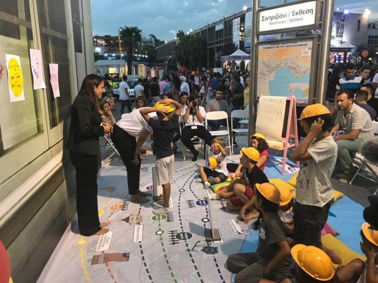 Θεσσαλονίκη: Μαθητές μαθαίνουν για το μετρό της πόλης τους – Το διαδραστικό εκπαιδευτικό πρόγραμμα [pic]   Newsit.gr