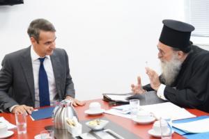 """Μητσοτάκης: """"Δεν πρόκειται να αναγνωρίσουμε μονομερή αλλαγή του εργασιακού καθεστώτος των ιερέων"""" [pics]"""