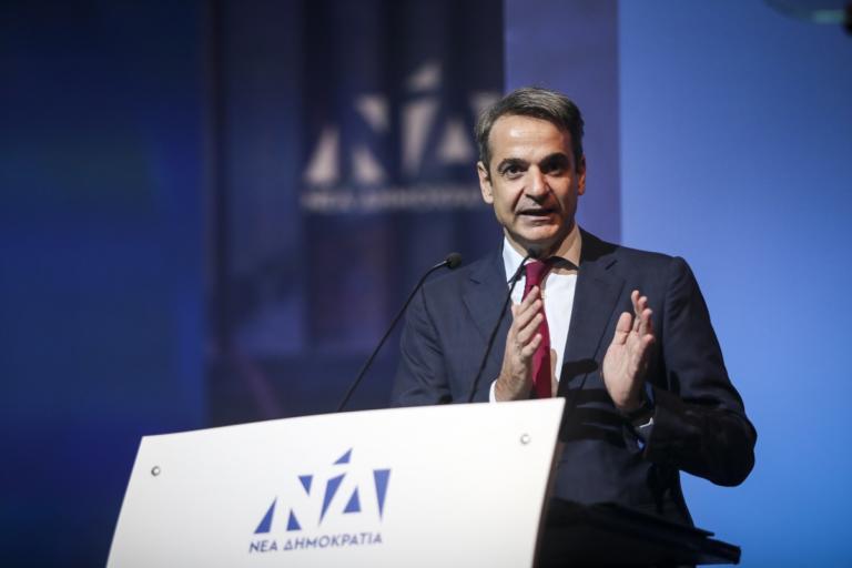 Συνέδριο ΝΔ: Η ομιλία του Κυριάκου Μητσοτάκη | Newsit.gr