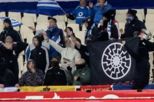 Παρέμβαση εισαγγελέα για τους Ναζί στο Ελλάδα – Εσθονία!