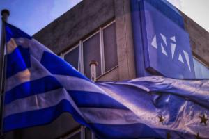 ΝΔ: Το βλέμμα σε οικονομία, σκοπιανό και σκάνδαλα