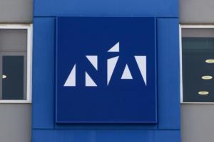 ΝΔ: Οι Έλληνες δικαστές δεν τρομοκρατούνται!