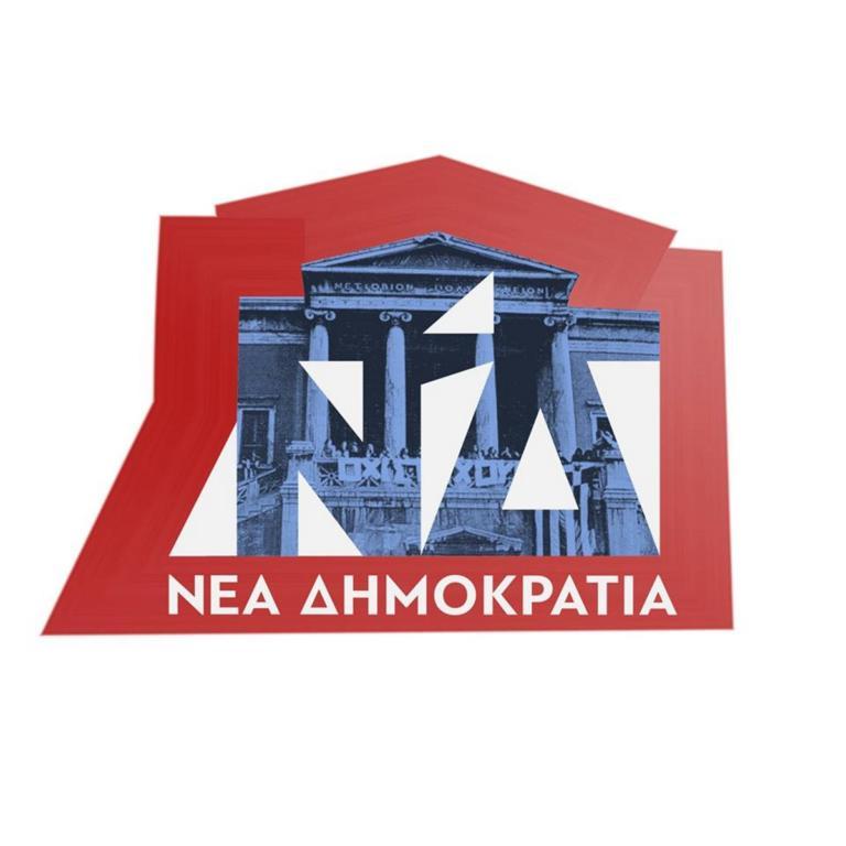Η ΝΔ άλλαξε το έμβλημά της για να τιμήσει την εξέγερση του Πολυτεχνείου | Newsit.gr