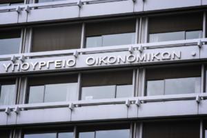 Στοίχημα για την Ελλάδα η εκτέλεση του προϋπολογισμού – Υπέρ του δέοντος αισιόδοξος και με ισχυρό άρωμα εκλογών