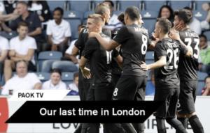Τσέλσι – ΠΑΟΚ: Η τελευταία «επίσκεψη» στο Λονδίνο είχε… «διπλό»! video