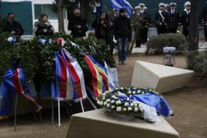 """Κορινθία: Βράβευση δύο Ελλήνων στο Κρυονέρι για την διάσωση Εβραίων στο Ολοκαύτωμα – """"Δεν θα υπήρχαμε χωρίς εσάς""""!"""