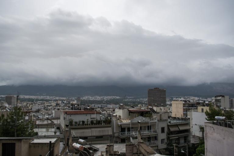 Καιρός: Η σημερινή (13/11) πρόγνωση | Newsit.gr