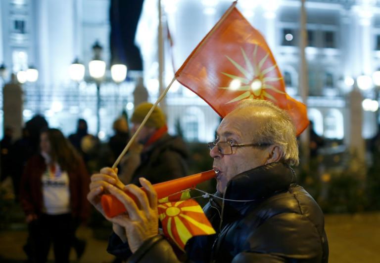 Σκόπια: Αντικυβερνητική διαδήλωση οπαδών του VMRO – DPMNE   Newsit.gr