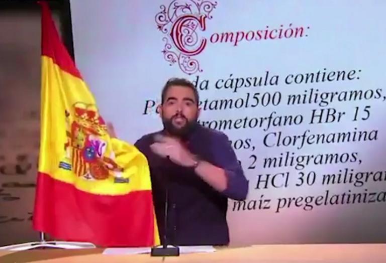Φύσηξε και σκούπισε τη μύτη του με την ισπανική σημαία! [pics, Video] | Newsit.gr