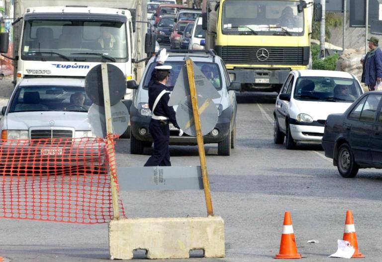 Καραμπόλα στον Κηφισό – 2 τραυματίες | Newsit.gr