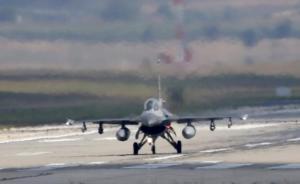Τουρκικά μαχητικά βομβάρδισαν Κούρδους στο βόρειο Ιράκ